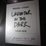 宇多田ヒカル「Hikaru Utada Laughter in the Dark Tour 2018」参戦してきました!!!①