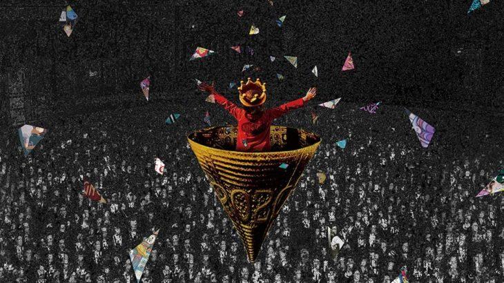 """「King Gnu Live Tour 2020 """"CEREMONY""""」 開催見合わせのアナウンスがありました!!!(新型コロナ関係)"""