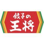 餃子の王将のキャンペーン(新型コロナ禍関係)