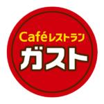 ガストのキャンペーン(新型コロナ禍関係)