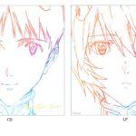 宇多田ヒカルの新曲『One Last Kiss』が『シン・エヴァンゲリオン劇場版』の主題歌に決定しました!!!